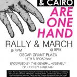 CairoOnehandaction