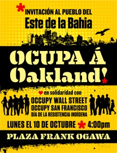 Oakland General Strike: Women's Bloc @ Oscar Grant Plaza | Oakland | California | United States