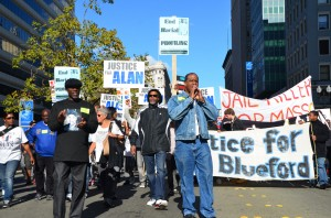 A Day to Remember Nate Greer - Killed by the Hayward Police @ Birchfield Park | Hayward | California | United States
