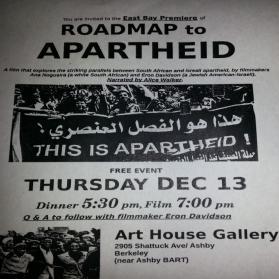Roadmap To Apartheid East Bay Premiere @ Art House Gallery | Berkeley | California | United States